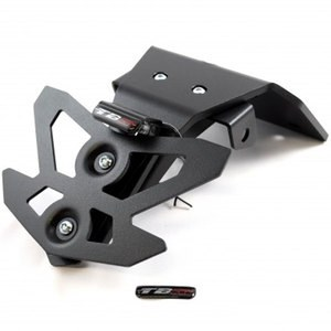 SUPPORT PLAQUE NOIR GSR 750